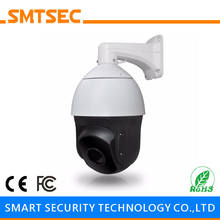 Garden Surveillance/Property surveillance/Hotel security system onvif CCTV h.265 security camera system outdoor manufacture