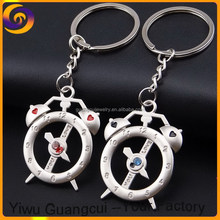 Custom couple clock key ring chain keyring keychain