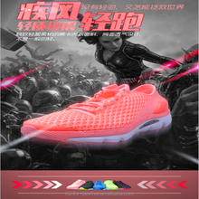 Breathable Seamless Bonding Shoes Machine/Healthy Shoes