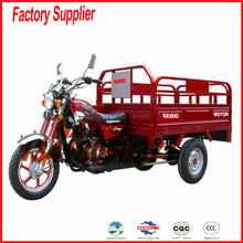 2014 new chinese tricycle gasoline three wheel motorcycle