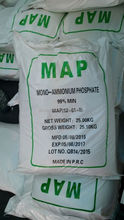MAP12-61-0 water soluble fertilizer