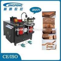 JPMX-503DM turret copper and aluminium busbar bending cutting drilling machine for switch board manufacturing