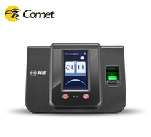 SF380 Manufacturer Biometric Face Recognition Time Attendance Machine and Fingerprint Attendance Device Access Control System