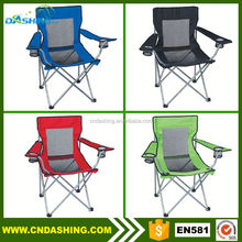 Cheap hot selling folding cartoon camping chair for sale