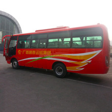 Brand New Mini Coach Bus 30 seater Bus for sale