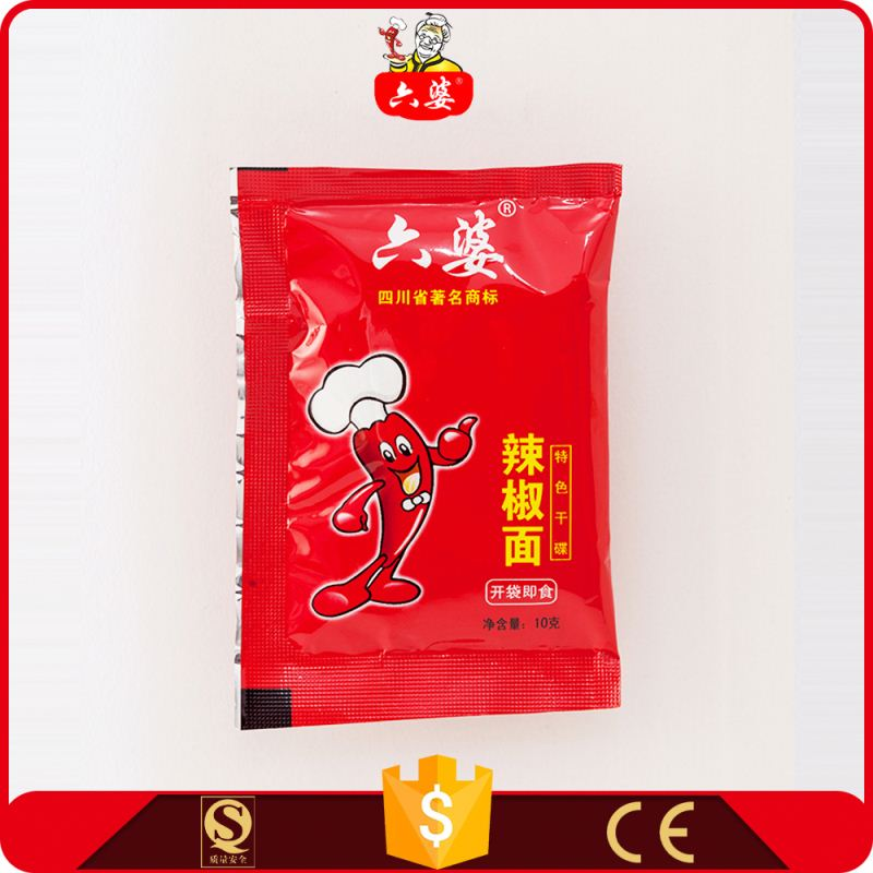 dried red hot chii pepper powder grounded spices price