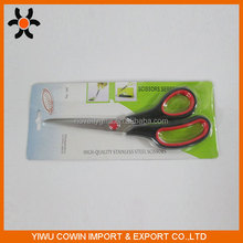 Best-Saled High Quality Low Price Handle Domestic Scissor