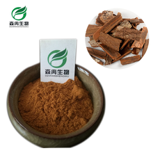 SR Angola Africa / Exract Powder Of Cabinda Bark Natural Aphrodisia / Long Penis / Sex Feeling Medicine For Women