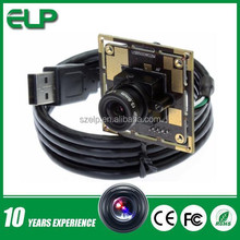 CCTV security 5mp CMOS ov5640 usb camera module for android