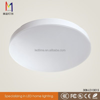 round plastic led ceiling light covers fixtures china/ceiling light modern design