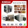 safe and healthy meat processing equipment/ beef jerky dehydrator/ sausage drying machine
