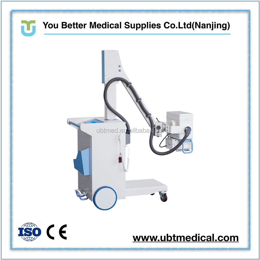 panoramic dental hyundai medical mobile digital x-ray machine supplier