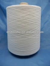 Good quality customized silk knitting yarn