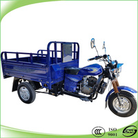 high quality small tricycle three-wheeler