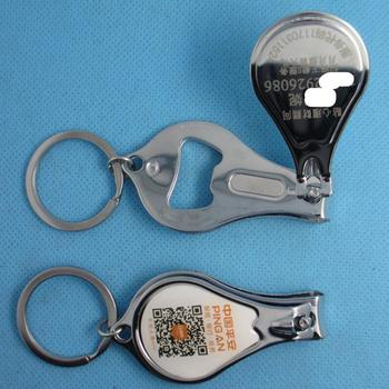 custom logo promotion nail clippers for fingernails with bottle opener and keychain
