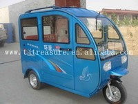 250CC HEAVY LOAD POWER CARGO MOTORCYCLY/TRICYCLE/ THREE WHEEL BIKE