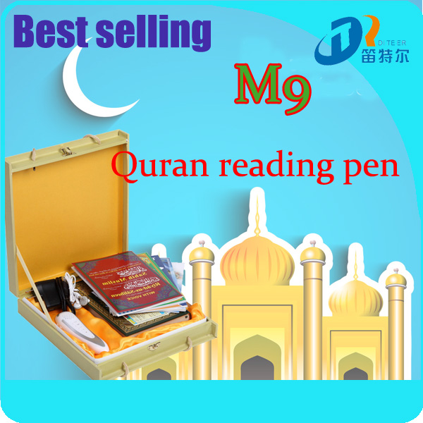 Best coran reading pen with Riyadh Bengali translation for kids