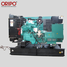 Best Quality CE Approved Factory Used Water Cooled Generator Price List / Diesel Generator Set