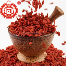 Ningxia conventional Goji berry,Healthy super herbs gouqi 180/ 220/250/280/350/380/550/600/700/ Grains/50g,Medlar fruit