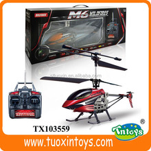 3.5ch big RC radio control helicopter with wireless camera