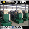 Power supply 60HZ 570kva spare parts for generator power for sale