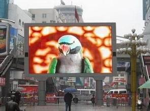 Good Quality Outdoor Full Color Large Led Display Screen