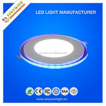 High Standard 8w 12w 16w Blue Out Ring Color Glass Lamp Led Panel Light