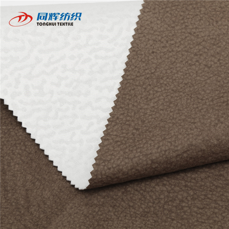 Wholesale Soft New Fashion Hot Sale Wholesale Custom Fabric Textile 100% Polyester Technological Heavy Upholstery Fabric