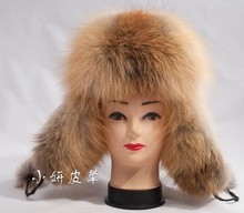 2014 China supplier whosale fox fur hat and cap for ladies
