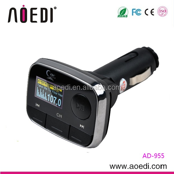 New fashion design brand wholesale car audio fm /car mp3 player with line-in function AD-955