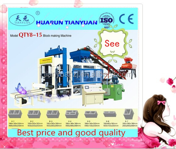 Big Bargain import china goods of brick making machine engineer available