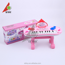 Plastic fancy kids toy piano musical instrument light music electronic organ