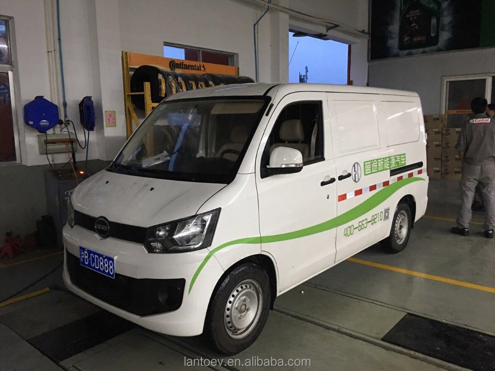2.1T new energy logistics Van ( Lithium Battery 39 KWH)