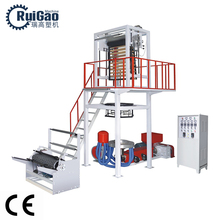 High Quality High Speed HDPE LDPE PE Plastic Bag Nylon Film Roll Making Machine Film Making Machine Price