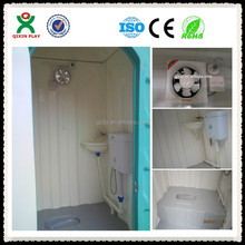portable toilet in container trailer