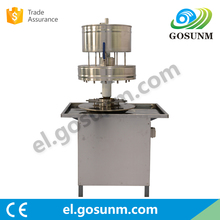 Wholesale products automatic small perfume bottle filling machine