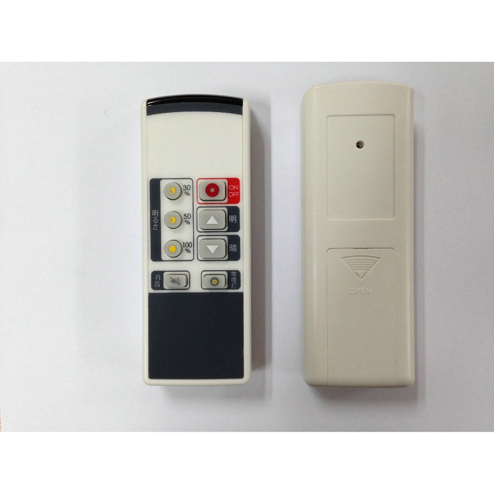 Universal remote control with silicone button for home or outside LED light