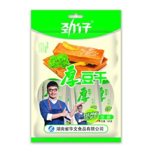 Jinzai Export Hot Sale Popular Wholesale Delicious Various Bean Curd Gourmets best snack Food