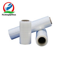 plastic film rolls china cheap price 125 micron plastic thick lldpe&pe pallet bale stretch film rolls