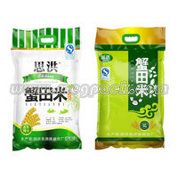 Vacuum Sealer Bag For Rice With Plastic Handle
