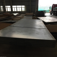 A515 GR.55/60/65/70 Hot rolled plate steel plate roll aisi hot rolled steel plate hardness