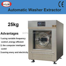 Top sale 25kg laundry dehydration machinery,washing machine equipment,washing extractor all in one