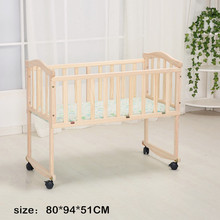 Factory wholesale cheap price wooden baby cot dimensions