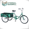 24 inch cargo adult tricycle bicycle rickshaw three wheel bike