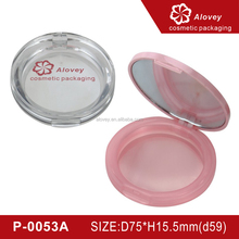 Cosmetic empty round compact powder puff containers packaging