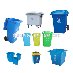 China dustbin plastic, eco-friendly recycling waste bin