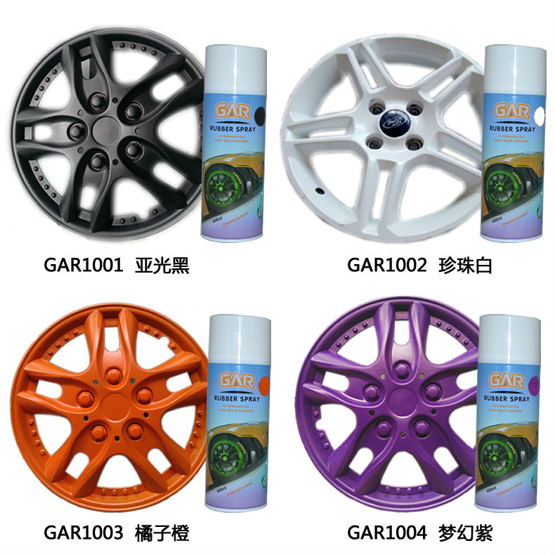 GAR Peelable Rubber Coating for Car Wheel color changed and protected