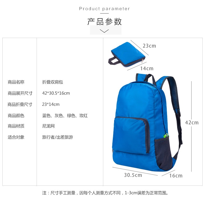 Yiwu factory Custom Waterproof Lightweight Nylon Foldable Travel Backpack