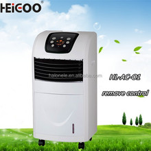 Removable Air Cooler Digital Control System