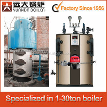 0.5t 7bar Gas/oil fired working simple vertical boiler